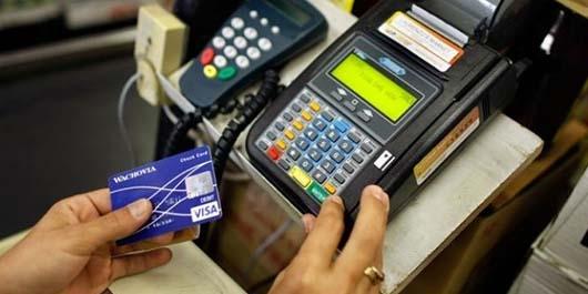 Kredi Kartı Limiti Nasıl Artırılır 2