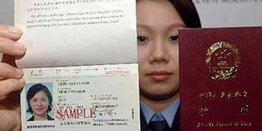 Çin'e İş Seyahati Sırasında Yararlı Bilgiler 8
